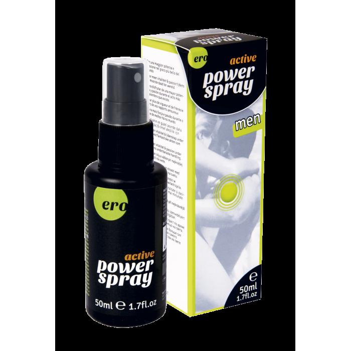 Active Power Spray men спрей для мужчин 50 мл.
